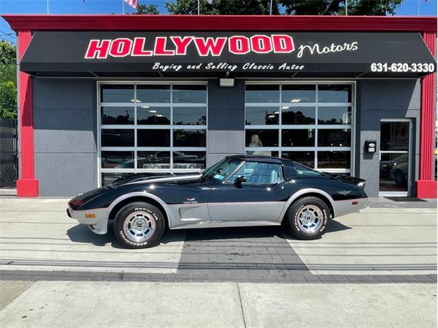1978 Chevrolet Corvette (CC-1521123) for sale in West Babylon, New York