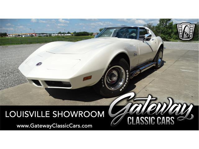 1973 Chevrolet Corvette (CC-1521769) for sale in O'Fallon, Illinois