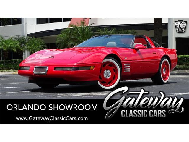 1994 Chevrolet Corvette (CC-1521831) for sale in O'Fallon, Illinois
