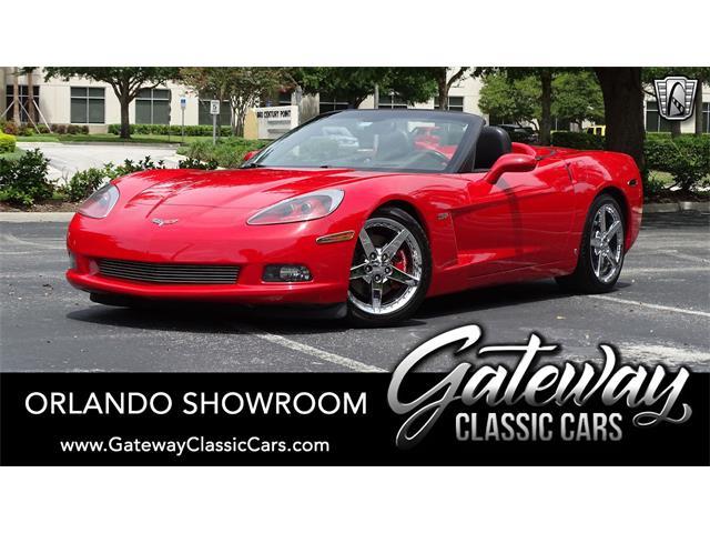 2006 Chevrolet Corvette (CC-1521834) for sale in O'Fallon, Illinois