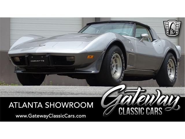 1978 Chevrolet Corvette (CC-1521875) for sale in O'Fallon, Illinois