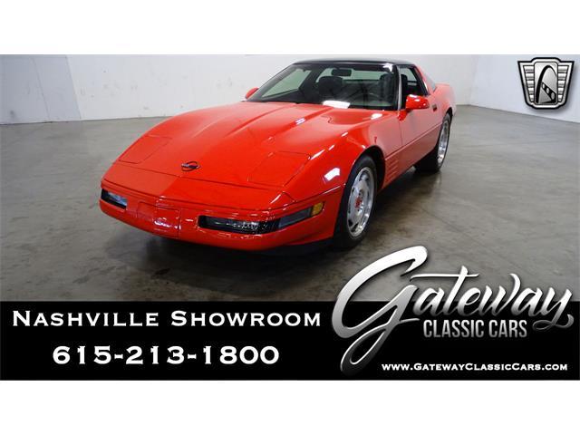 1993 Chevrolet Corvette (CC-1521972) for sale in O'Fallon, Illinois