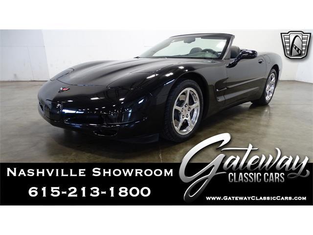 2004 Chevrolet Corvette (CC-1521974) for sale in O'Fallon, Illinois