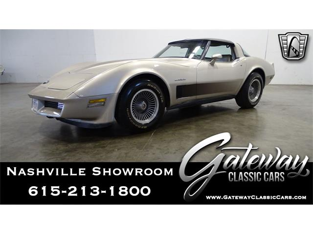 1982 Chevrolet Corvette (CC-1521975) for sale in O'Fallon, Illinois