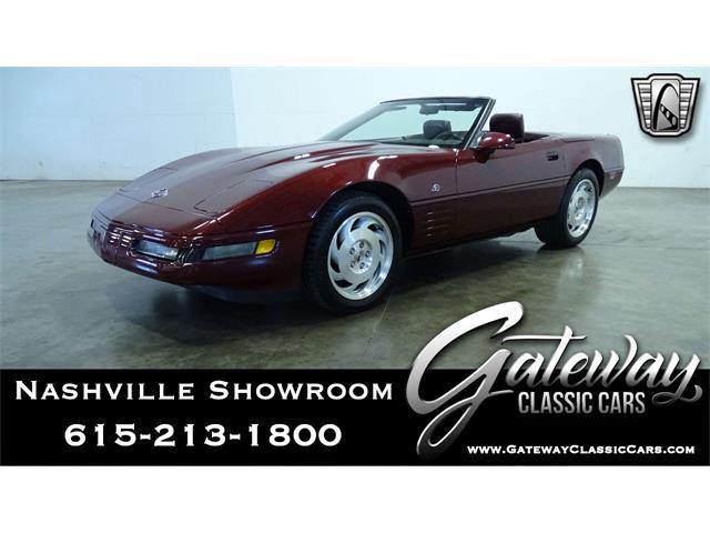 1993 Chevrolet Corvette (CC-1521979) for sale in O'Fallon, Illinois