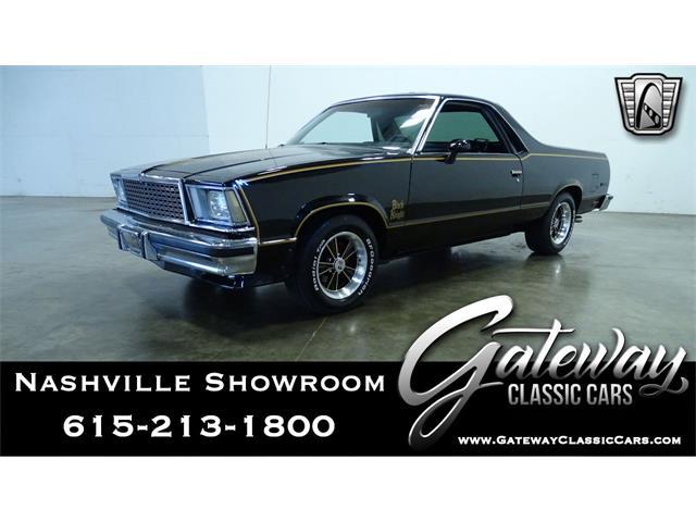 1978 Chevrolet El Camino (CC-1522126) for sale in O'Fallon, Illinois