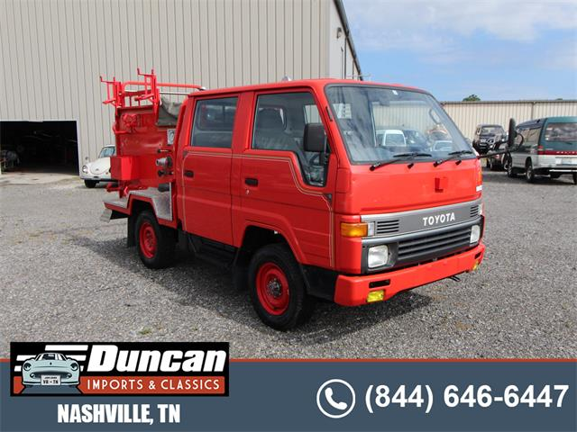 1992 Toyota Hiace (CC-1522272) for sale in Christiansburg, Virginia