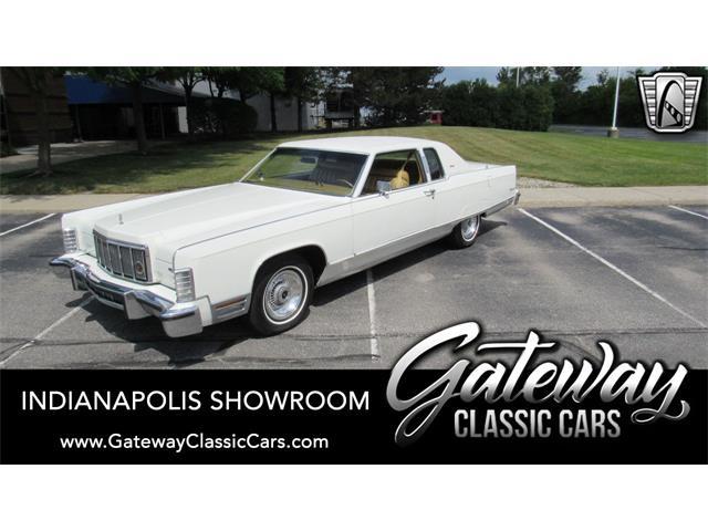 1976 Lincoln Continental (CC-1522988) for sale in O'Fallon, Illinois