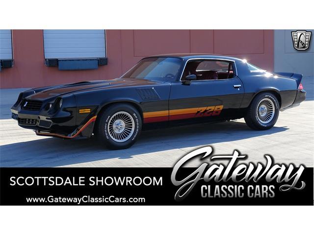 1979 Chevrolet Camaro (CC-1523063) for sale in O'Fallon, Illinois