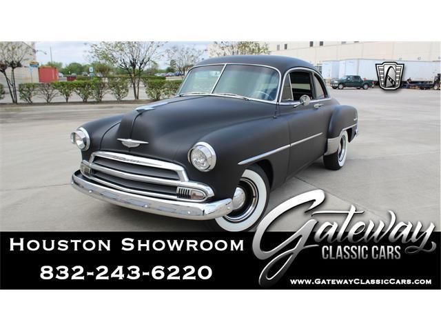 1952 Chevrolet Deluxe (CC-1523225) for sale in O'Fallon, Illinois