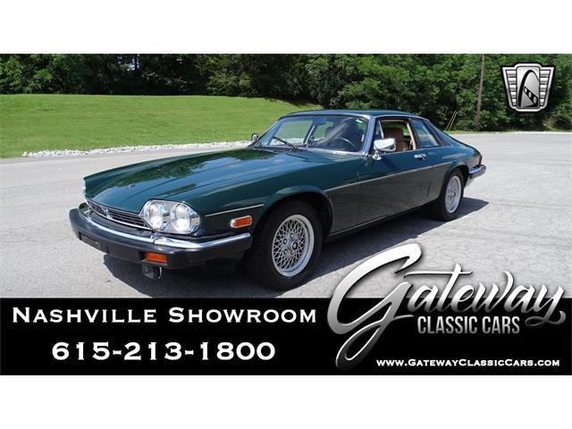 1990 Jaguar XJS (CC-1523310) for sale in O'Fallon, Illinois