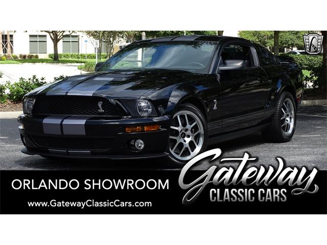 2007 Ford Mustang (CC-1523324) for sale in O'Fallon, Illinois