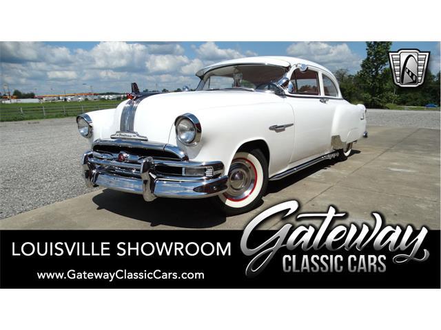 1954 Pontiac Chieftain (CC-1523482) for sale in O'Fallon, Illinois