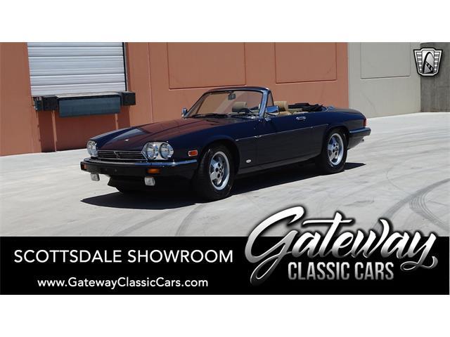 1988 Jaguar XJS (CC-1523549) for sale in O'Fallon, Illinois
