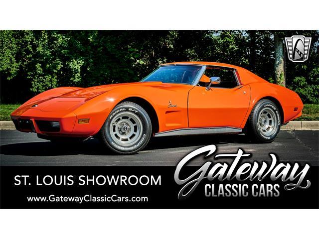 1975 Chevrolet Corvette (CC-1523559) for sale in O'Fallon, Illinois