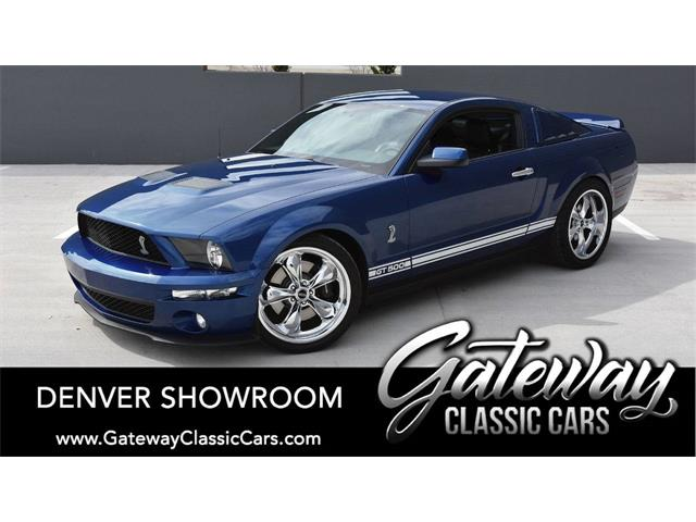 2008 Ford Mustang (CC-1523612) for sale in O'Fallon, Illinois