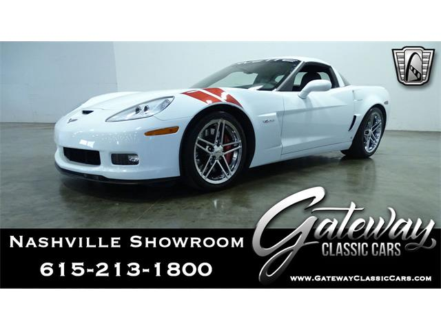 2007 Chevrolet Corvette (CC-1523820) for sale in O'Fallon, Illinois