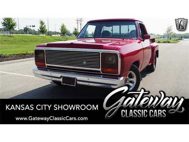 1984 Dodge D150 (CC-1524024) for sale in O'Fallon, Illinois