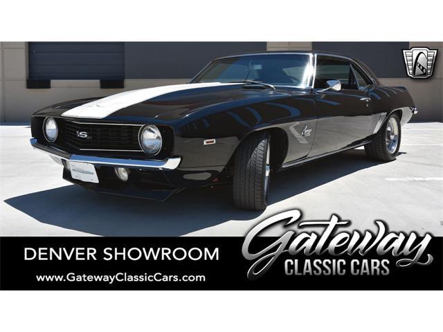 1969 Chevrolet Camaro (CC-1524661) for sale in O'Fallon, Illinois