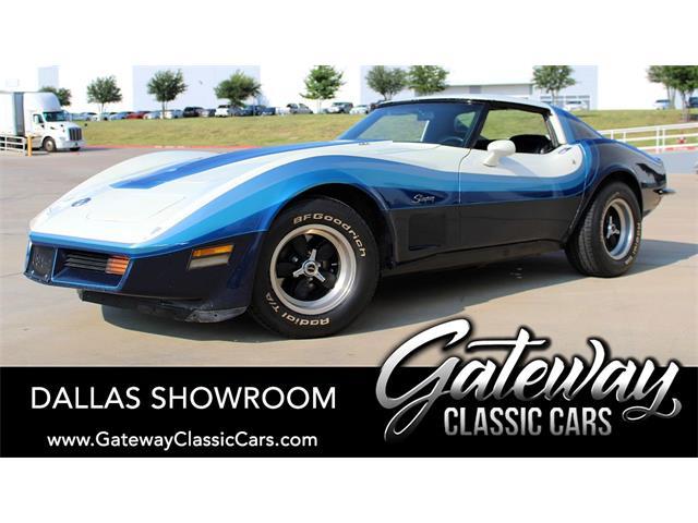 1973 Chevrolet Corvette (CC-1524756) for sale in O'Fallon, Illinois