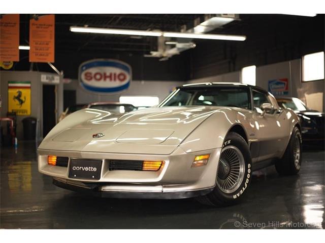 1982 Chevrolet Corvette (CC-1524806) for sale in Cincinnati, Ohio