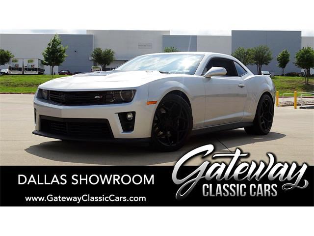 2014 Chevrolet Camaro (CC-1525058) for sale in O'Fallon, Illinois