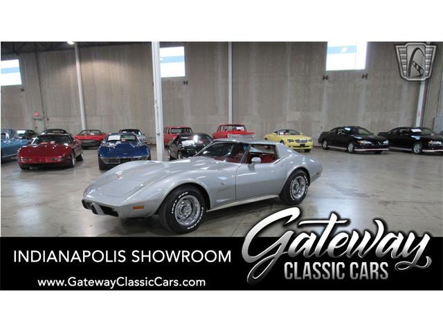 1977 Chevrolet Corvette (CC-1520529) for sale in O'Fallon, Illinois