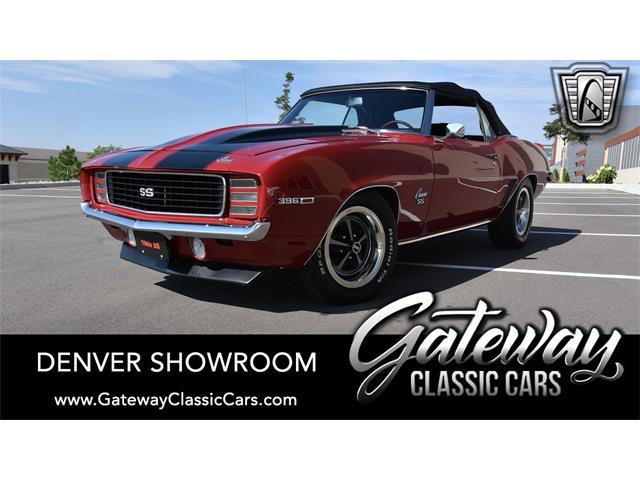 1969 Chevrolet Camaro (CC-1525357) for sale in O'Fallon, Illinois