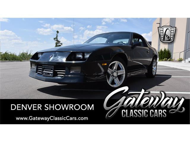 1988 Chevrolet Camaro (CC-1525366) for sale in O'Fallon, Illinois