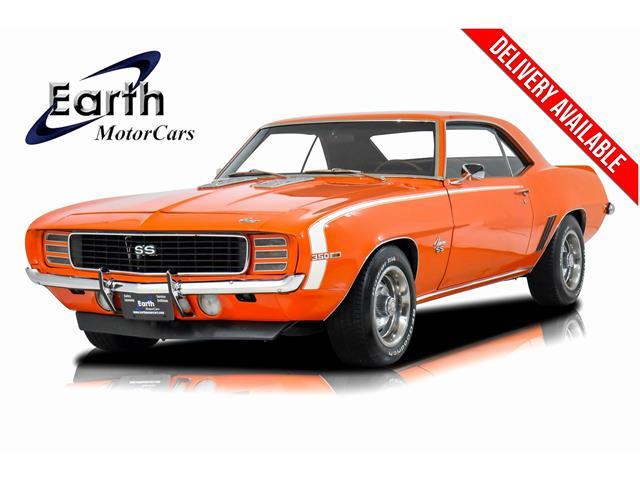1969 Chevrolet Camaro (CC-1525463) for sale in Carrollton, Texas