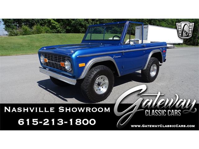 1972 Ford Bronco (CC-1525770) for sale in O'Fallon, Illinois