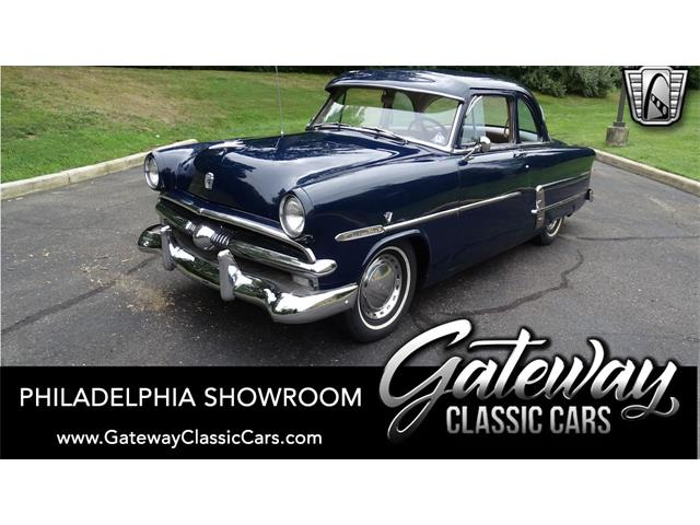 1953 Ford Customline (CC-1525820) for sale in O'Fallon, Illinois
