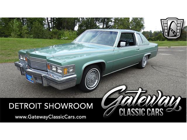 1979 Cadillac Coupe DeVille (CC-1526045) for sale in O'Fallon, Illinois