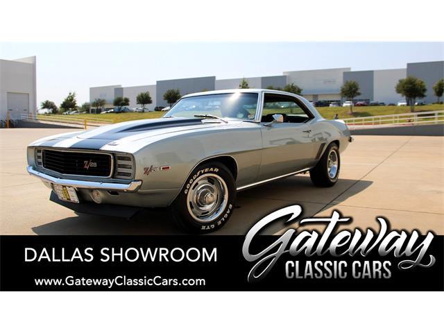 1969 Chevrolet Camaro (CC-1526050) for sale in O'Fallon, Illinois