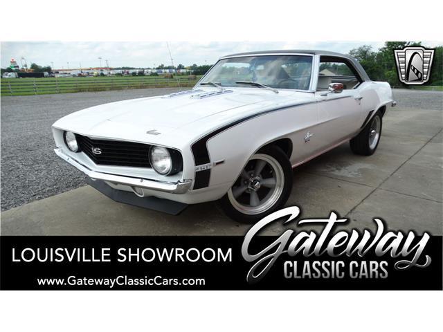 1969 Chevrolet Camaro (CC-1526079) for sale in O'Fallon, Illinois