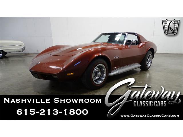 1974 Chevrolet Corvette (CC-1526278) for sale in O'Fallon, Illinois