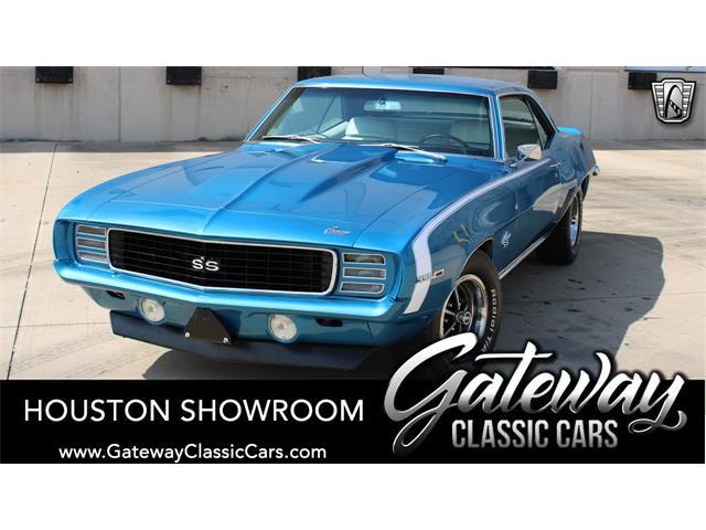 1969 Chevrolet Camaro (CC-1527037) for sale in O'Fallon, Illinois