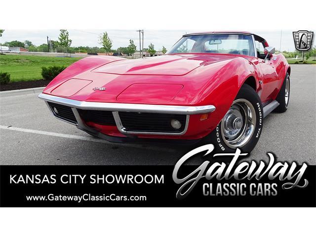 1969 Chevrolet Corvette (CC-1527039) for sale in O'Fallon, Illinois