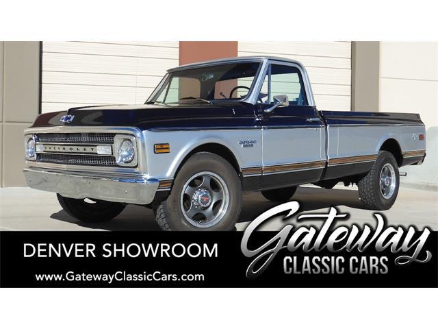 1969 Chevrolet C20 (CC-1527347) for sale in O'Fallon, Illinois