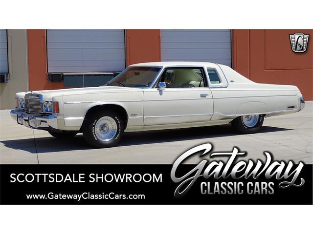 1974 Chrysler New Yorker (CC-1527483) for sale in O'Fallon, Illinois