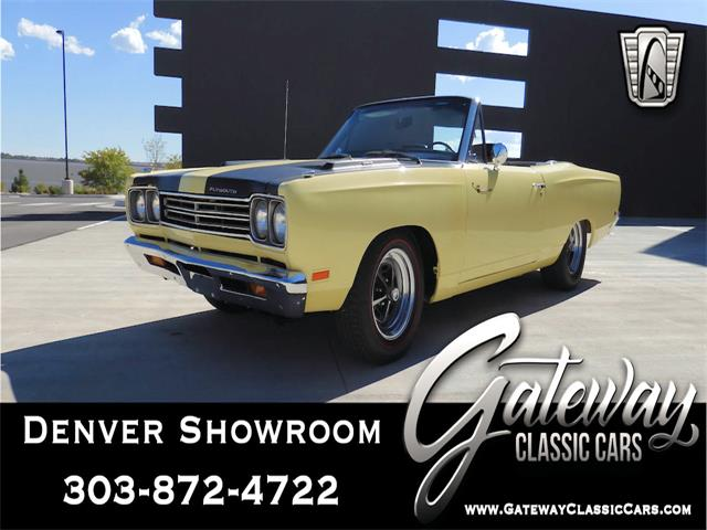 1969 Plymouth Road Runner (CC-1527705) for sale in O'Fallon, Illinois