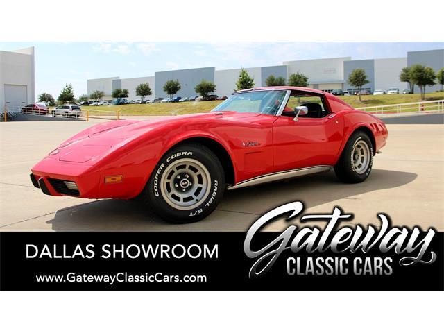 1975 Chevrolet Corvette (CC-1527722) for sale in O'Fallon, Illinois