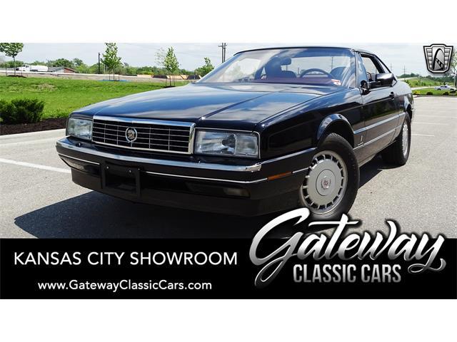 1988 Cadillac Allante (CC-1527736) for sale in O'Fallon, Illinois