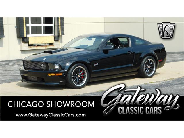 2007 Ford Mustang (CC-1527916) for sale in O'Fallon, Illinois