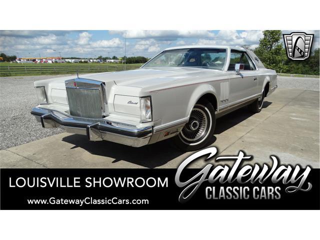 1979 Lincoln Continental (CC-1528048) for sale in O'Fallon, Illinois