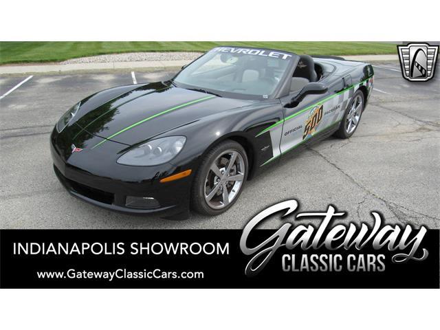 2008 Chevrolet Corvette (CC-1528115) for sale in O'Fallon, Illinois