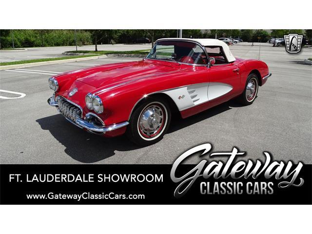 1959 Chevrolet Corvette (CC-1528276) for sale in O'Fallon, Illinois