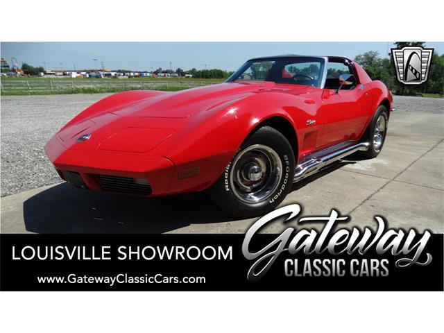 1973 Chevrolet Corvette (CC-1528283) for sale in O'Fallon, Illinois