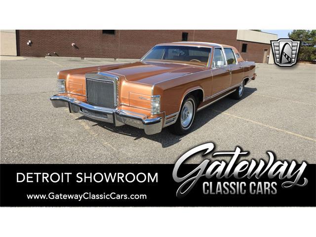 1978 Lincoln Continental (CC-1528624) for sale in O'Fallon, Illinois