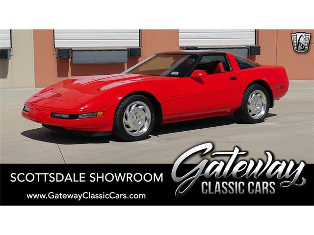 1995 Chevrolet Corvette (CC-1528737) for sale in O'Fallon, Illinois